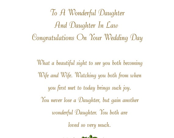 Daughter and Daughter In Law Wedding Card