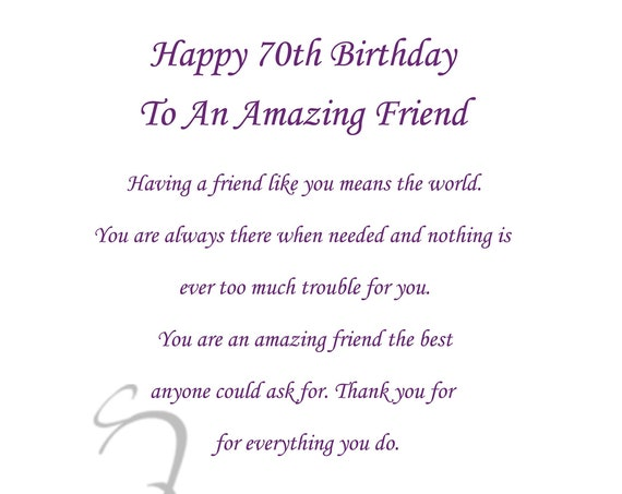 Friend 70th birthday card