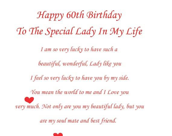 One I Love 60th Birthday Card