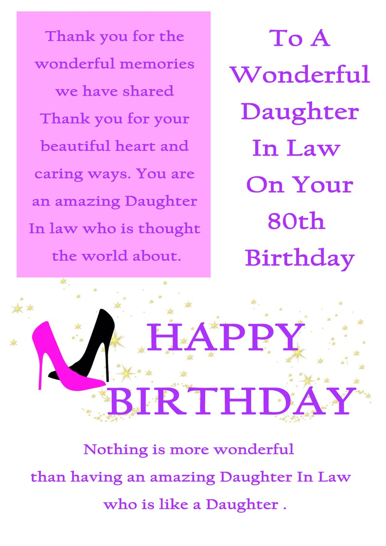 Daughter In Law 80 Birthday Card With Removable Laminate