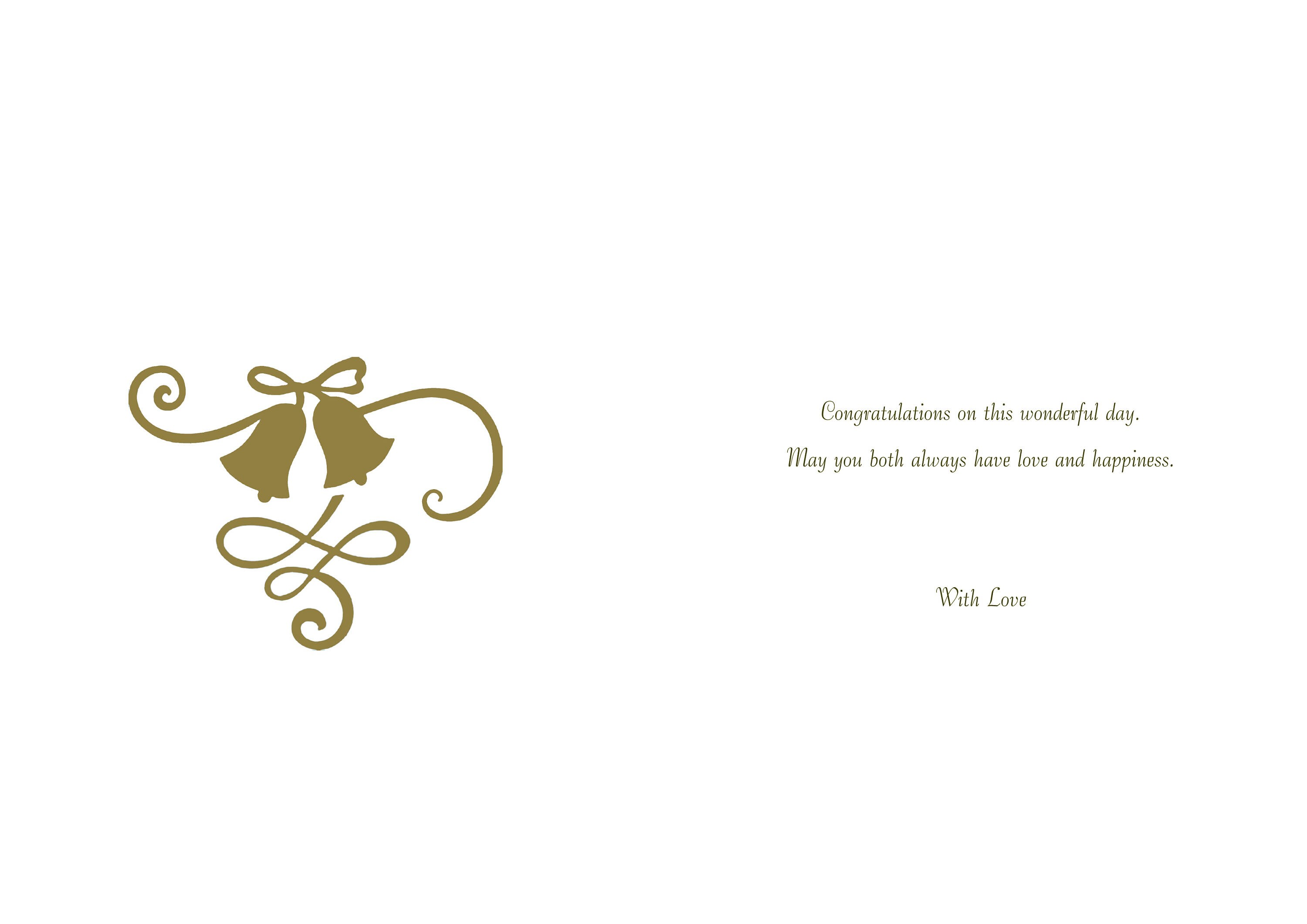 brother sister in law wedding card