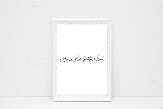 Main Kar Sakti Hoon Urdu Phrase Digital Print I Can Do It