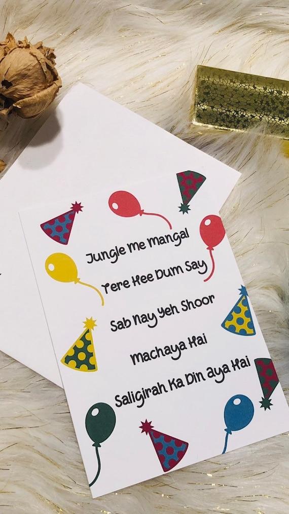 Saligirah Card Urdu Birthday Card Fun Urdu Birthday Day