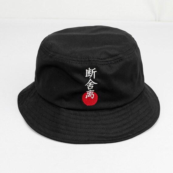 999a203832b ... usa new tokyo japanese bucket hat yung lean bucket hat sadboys etsy  27d93 5a783