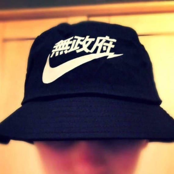 ea9d9f40687 spain new nike air tokyo japanese bucket hat yung lean x nike bucket hat  sadboys b30c4