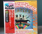 Vintage Records, Original The Beatles 1976, OBI, Magical Mystery Tour, Rare Vinyl, Vinyl Record, Beatles Record, Vintage LP, Japanese Record