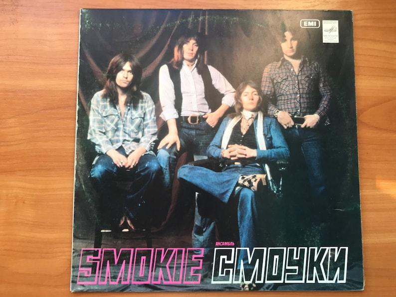 Rare Vinyl, Smokie Records, Vintage Records, Vinyl Records, LP, Classic  Rock, Rock Records, Vintage LP, Smokie LP, Smokie Vinyl, Vinyl Sale