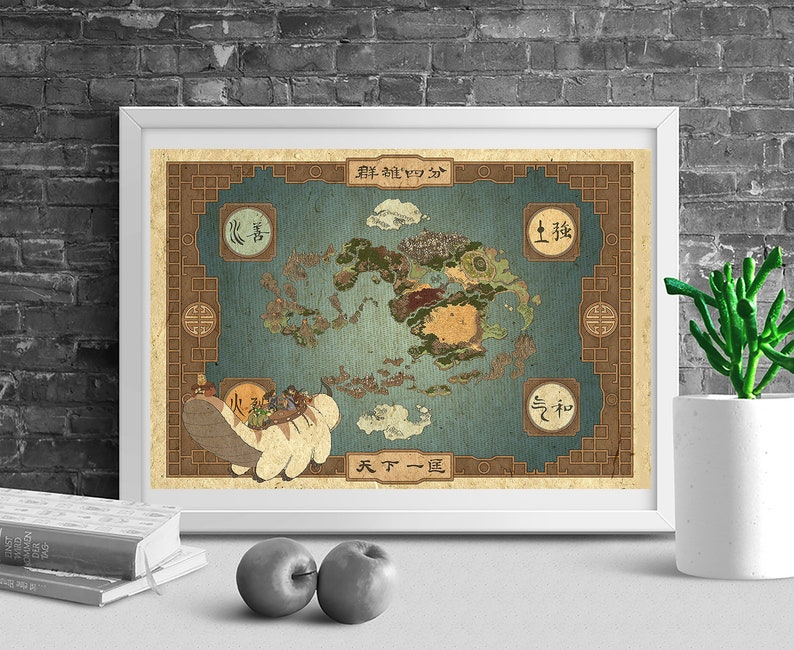 Avatar The Last Airbender Map Avatar The Legend Of Aang Etsy