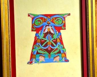 """Original illuminated artwork from the Cartres' Bible, """"A"""" drop cap"""