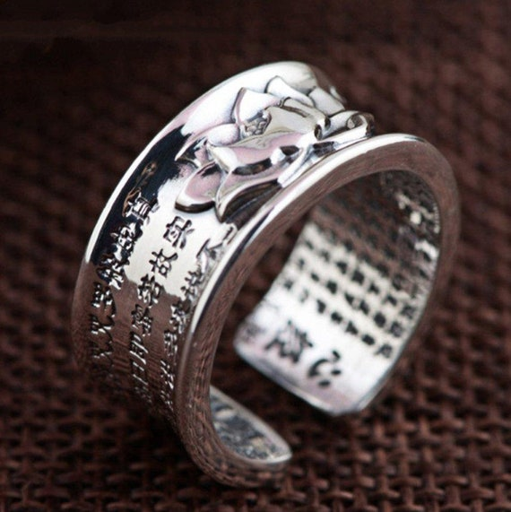 Plated Silver Engraved Sutra Buddhist Mantra Lotus Ring.
