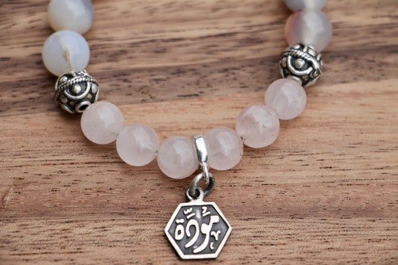 Agate and sterling silver beaded bracelet with Arabic Calligraphy charm