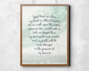 Oceans lyrics etsy oceans where feet may fail lyrics hillsong art print digital printable wall art instant download spirit lead me christian art stopboris Images
