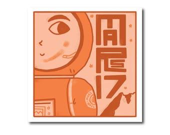 "Mars Team 2017 - 7""x7"" Poster"