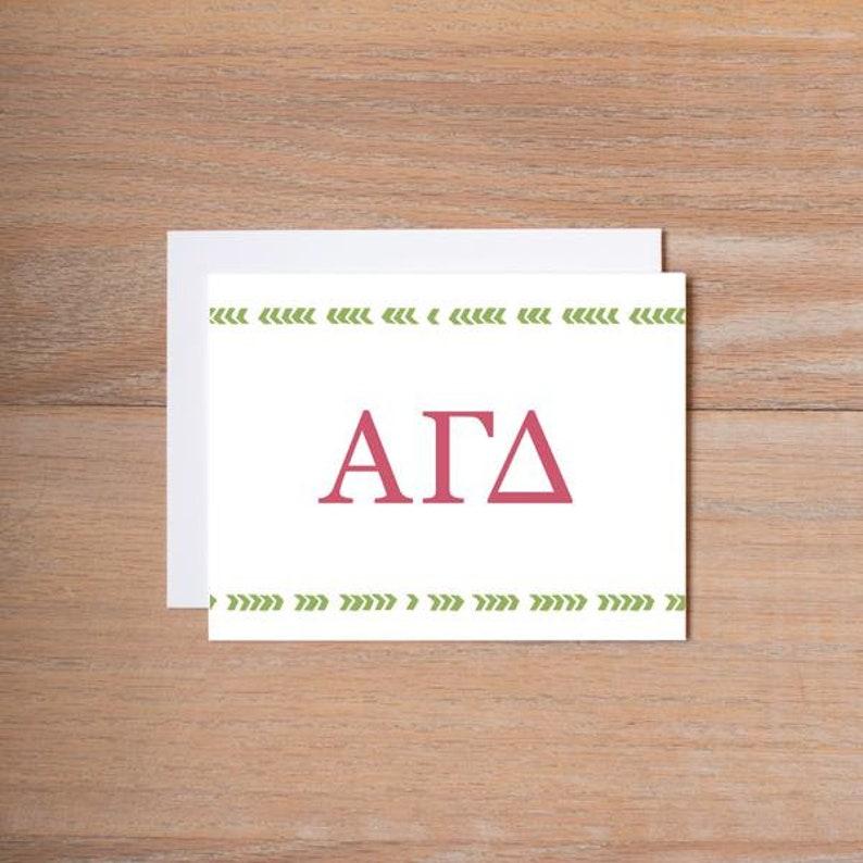 Alpha Gamma Delta Note Card Set  Boho  Boho Greek Note Cards  Greek Note Cards  Greek Gifts  Alpha Gam Note Cards
