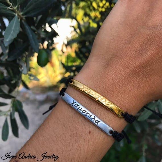Greek Bracelets Greek Jewelry Made in Greece Phrase Bracelets Phrase Jewelry Word Bracelets Forever Young Bracelets Unisex Bracelets