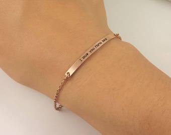 14k Rose Gold  Bracelet, Custom Bar Bracelet, Mama Bear Bracelet, Custom Engraved Bracelet, Personalized Bar, Rose Gold Bar Bracelet