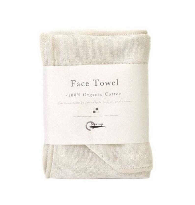 Nawrap Organic Cotton Face Towel Ivory image 0