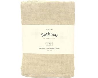 Nawrap Natural Linen Bathmat