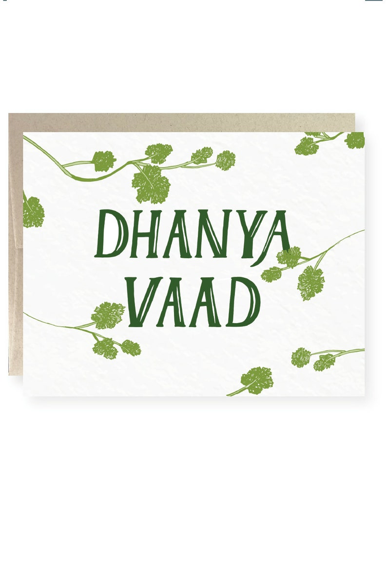 Dhanya Vaad - Thank you card, Indian Card, South Asian, Desi, Pakistani,  Hindi, Urdu, Pyarful, Gratitude, Food Card, Punny, Funny