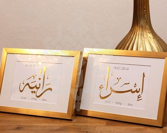 Your name elegant in Arabic calligraphy