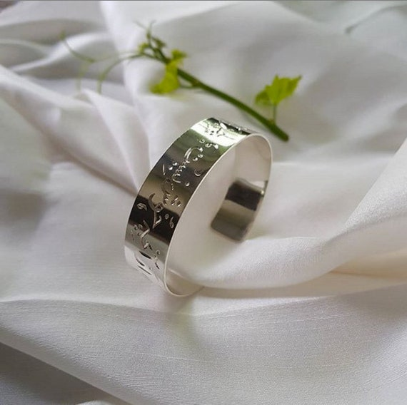 Silver Calligraphy Cuff Persian Calligraphy Poem Rumi Teachings Calligraphy Silver Cuff Rumi Silver bracelet Silver Calligraphy bracelet