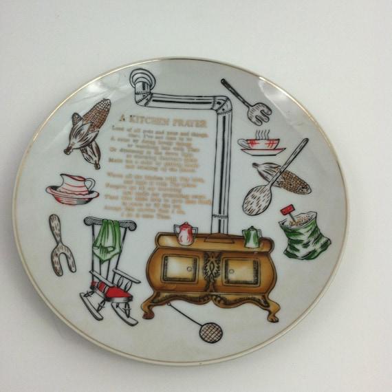 Vintage Kitchen Prayer Decorative Plate Kitchen Poem Mid Century