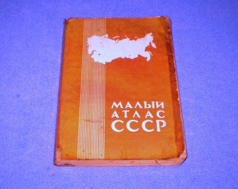 Soviet vintage USSR atlas of the 1980s.117 pages geographic and political maps of 15 republics and 80 pages index of geographical names