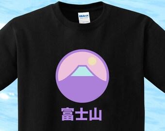Fuji Mountain Tee, Vaporwave Shirt, Grunge Shirt, Harajuku Shirt, Japanese Clothing, Pastel Goth, Seapunk Shirt, Seapunk Shirt, Tumblr Shirt