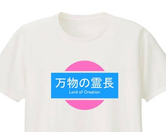 Lord of Creation shirt, Japanese clothing, 90s Grunge, Pastel Goth, Seapunk, Harajuku, kawaii clothing, T-shirt, Vaporwave, Statue shirt