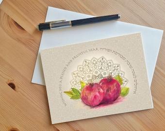 Rosh Hashanah greeting card in hebrew & English, A greeting for the jewish New year, Shanah Tova