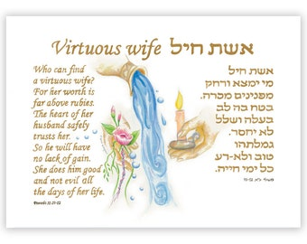 Virtuous Wife Water color Print