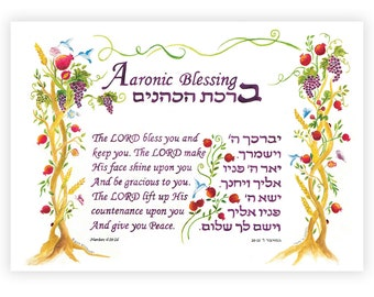 """Aaronic Blessing (Numbers 6:24-26) """"The Lord Bless You and Keep You"""" In Hebrew, hand made Scriptural Art print, Made in Israel"""