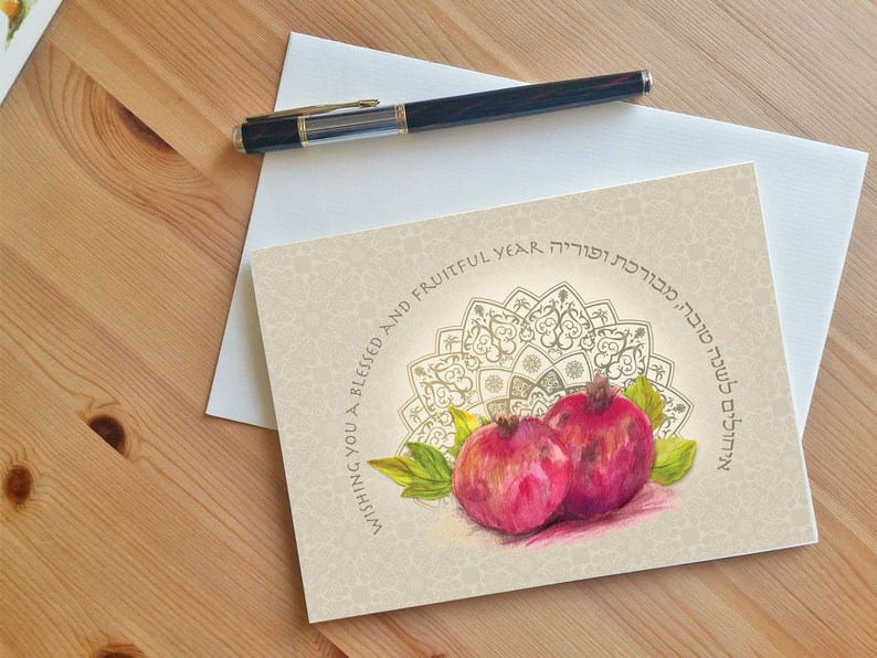 Rosh Hashanah greeting card in hebrew & English A greeting image 0