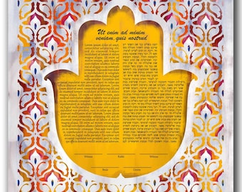 The Hamsa Damask Ketubah - colorful contemporary painted watercolors art print giclee