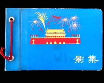 Chinese Vintage Art AlbumDecorationGuarantee oldGuarantee authentic