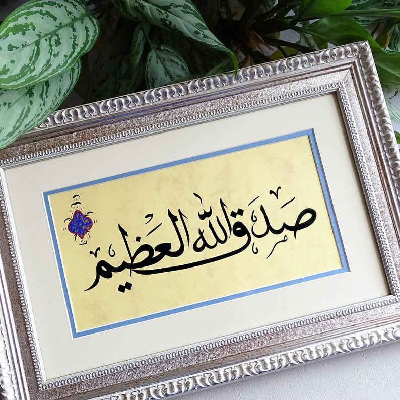 Islamic Artwork