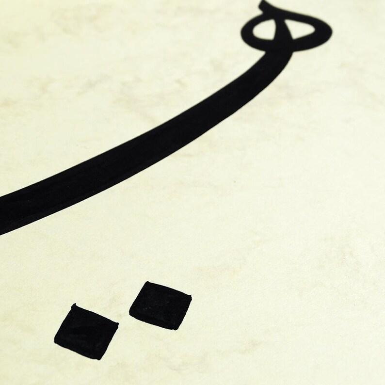 Citaten Filosofie Quran : Moslim kunst originele islamitische kalligrafie heech etsy