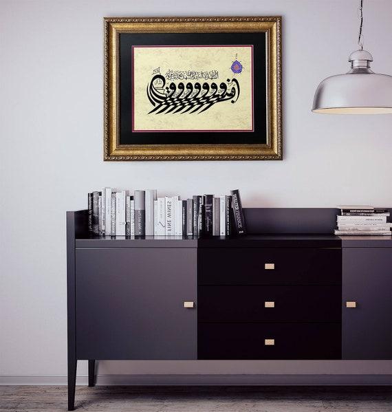 Arabische Kalligraphie Malerei U0027Schiff Des Glaubensu0027   Etsy