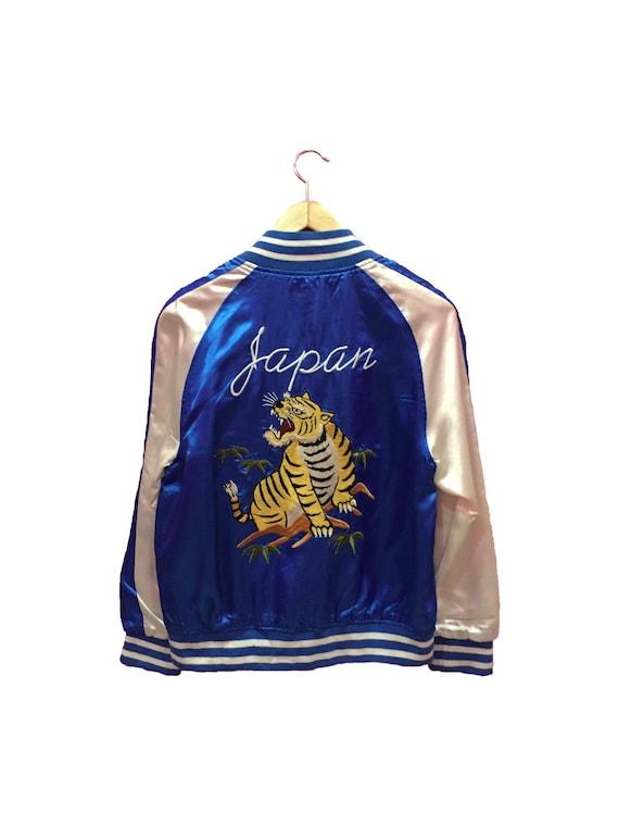 Vintage Japanese Sukajan Tiger Embroidery Japanese