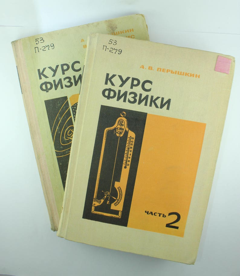 The physics course in 2 parts  Soviet textbook, the book in the USSR in  1968 Authors: A  V  Peryshkin, V  V  Krauklis