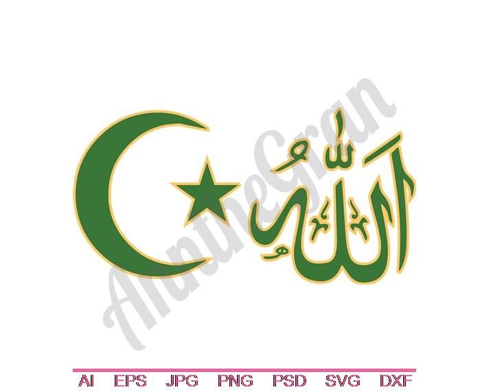Islam Symbol Of Allah Svg Dxf Eps Png Jpg Vector Art Etsy