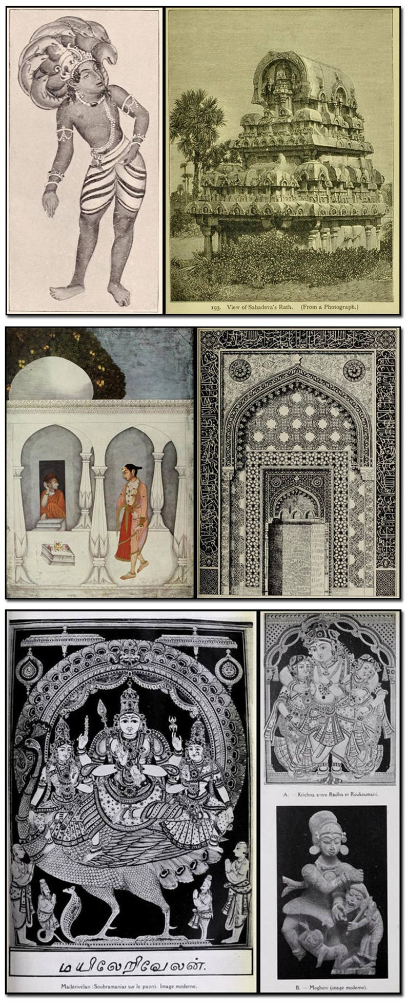 INDIAN ARTS & Architecture 41 Vintage Books pdf on DVD-Rom, India Art,  Buddhist Art, Indian Textiles, Hindu Art