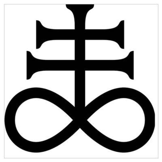 Alchemical Symbol For Sulfur Aka Leviathan Cross All Weather Etsy