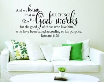 Romans 8:28 God Works All Things Vinyl Wall Art   Bible Decor