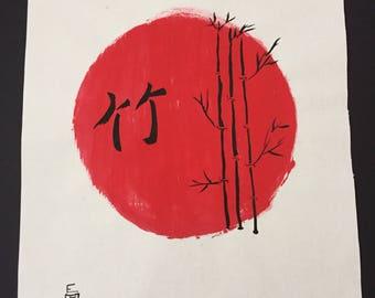 Rising Sun Bamboo