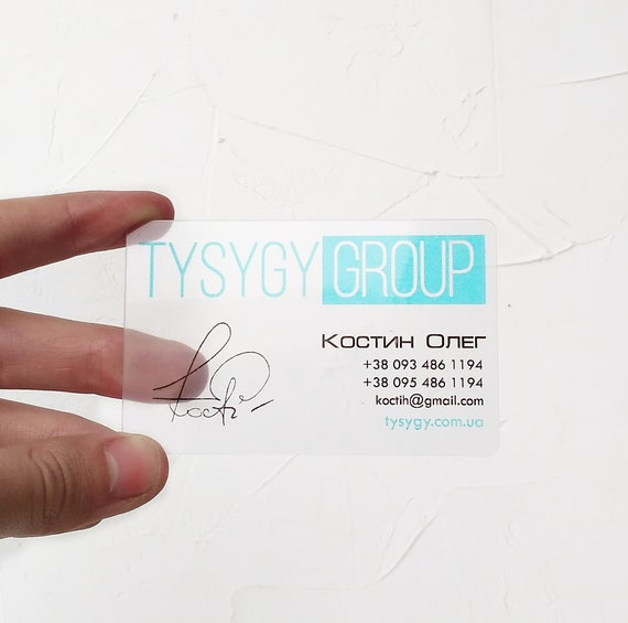100 Transparent Clear Business Cards Personalized Card Etsy