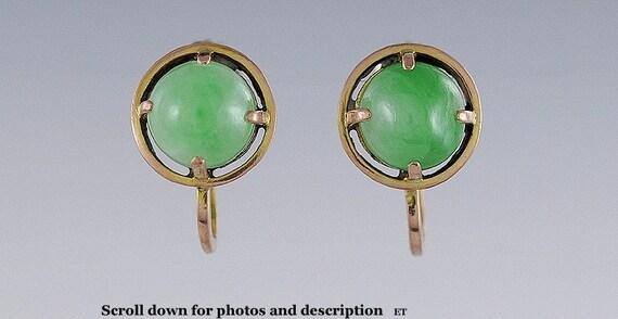 Nice Pair 1940s Asian 18k Gold & Jade Cabochon Ear