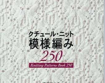250 Knitting Patterns Book | Japanese Knitting ebook | Knitting Patterns Book | Japanese Craft book | Instant Download | Instant Download