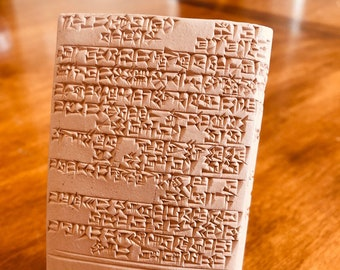 A Hymn to the Prison and its Divine Patron: Sumerian Hymn to Nungal on a Clay Tablet