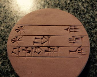 Sumerian Terms for Eclipse:  Handmade Replica Cuneiform Clay Tablet, Cabinet of Curiosities
